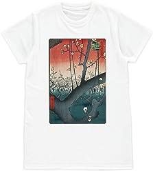 Japanese Ukiyo-e T Shirt Woodblock Art Volcano Samurai Womens Mens Printed Tee
