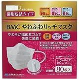 BMC やわふわリッチマスク 白色 小さめサイズ 80枚入