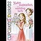 Katie Cupcakes and Wedding Bells (Cupcake Diaries Book 33)