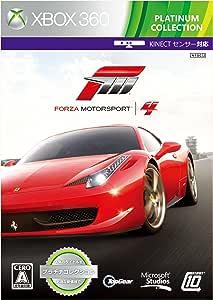 Forza Motorsport 4 Xbox360 プラチナコレクション: Amazon.es ...