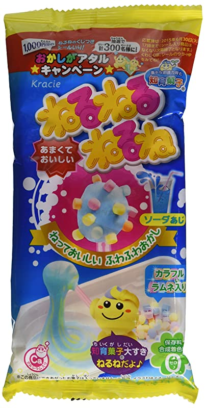 kit Popin Cookin