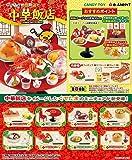 ぐでたま熱烈歓迎?!中華飯店 フルコンプ 8個入 食玩・ガム (ぐでたま)