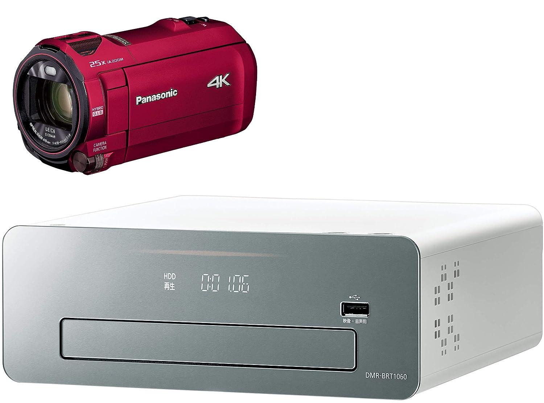 パナソニック 1TB 3チューナー ブルーレイレコーダー 4Kアップコンバート対応 おうちクラウドDIGA DMR-BRT1060 + 4K ビデオカメラ VZX992M セット B07QSJQ56R