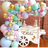 98pcs Pastel Balloons Garland Arch Kit - Assorted Size and Color Macaron Colors 5, 12, 18 Inch Pastel Birthday Party…