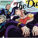 TVアニメ『ジョジョの奇妙な冒険 ダイヤモンドは砕けない』オープニングテーマ「Crazy Noisy Bizarre Town」