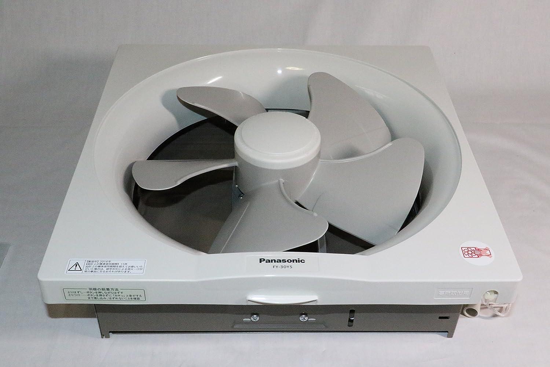 パナソニック 引きひも式 台所用換気扇(羽根径30cm)Panasonic FY-30Y5 B005WNQ7R0