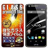 【GTO】VAIO Phone VA-10J / イオンスマホLTE VAIO Phone VA-10J ガラスフィルム 強化ガラス 国産旭ガラス採用 強化ガラス液晶保護フィルム ガラスフィルム 耐指紋 撥油性 表面硬度 9H 厚さ0.3mm 2.5D ラウンドエッジ加工 液晶ガラスフィルム