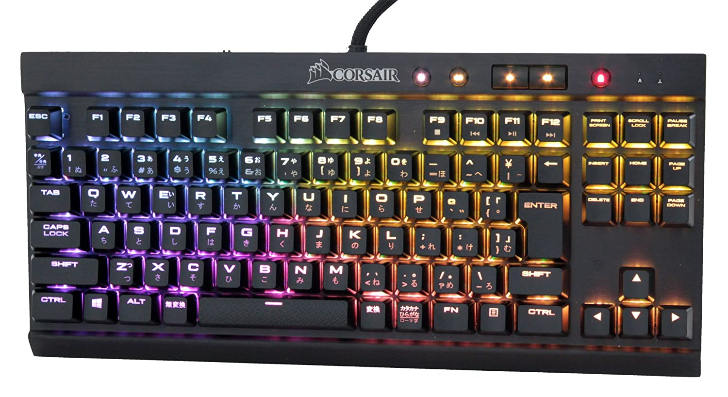 Corsair K65 RAPIDFIRE CherryMX Speed RGB
