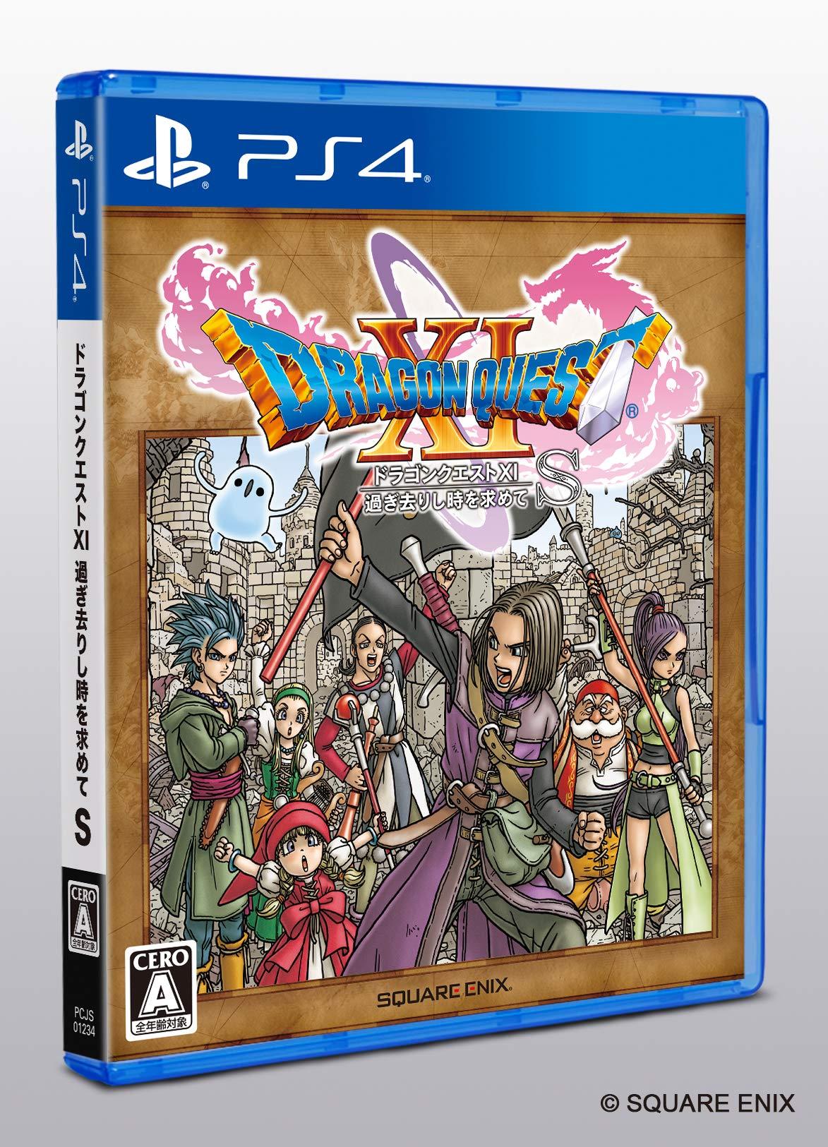 キャラクターボイス付きの『ドラゴンクエストXI 過ぎ去りし時を求めて S』がPS4・Xbox・PCにも登場!数量限定の「おうちカフェセット」も!【12月4日発売!】