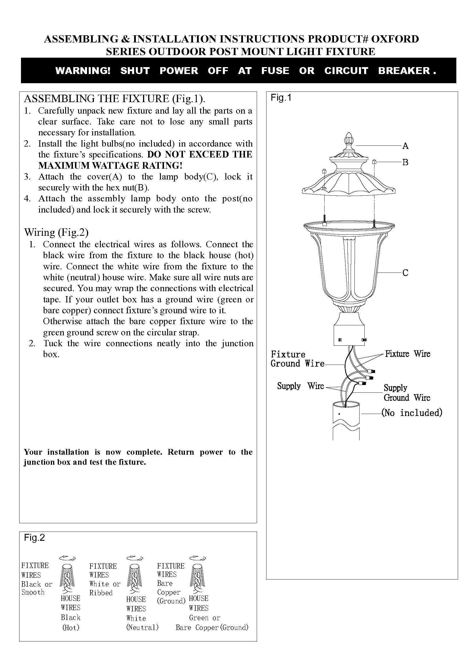 Livex Lighting 7655-58 Oxford 1 Light Imperial Bronze Cast Aluminum Post Head Lantern with Light Amber Water Glass