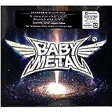 【外付け特典あり】 METAL GALAXY (初回生産限定盤 - Japan Complete Edition -) [2CD+DVD](BABYMETALフリクションペン1本(2種類(赤:SUN ver.、青:MOON ver.)より1種ランダム配布)付)