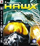 H.A.W.X(ホークス) - PS3