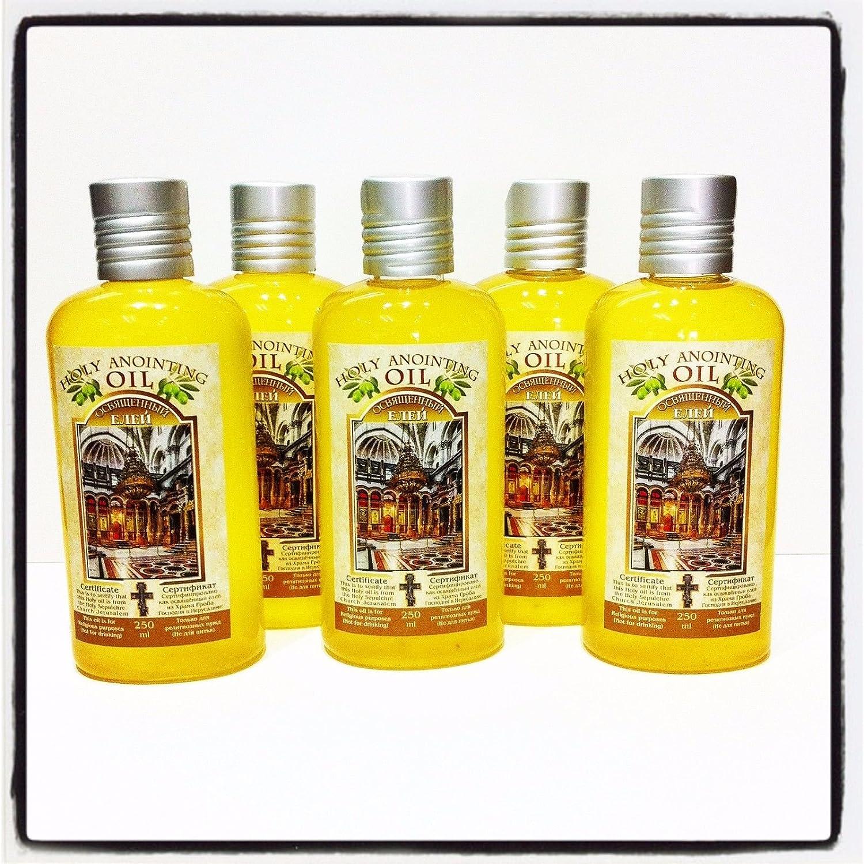 Amazon com: Talisman4U 5 Bottles Lot of Frankincense & Myrrh