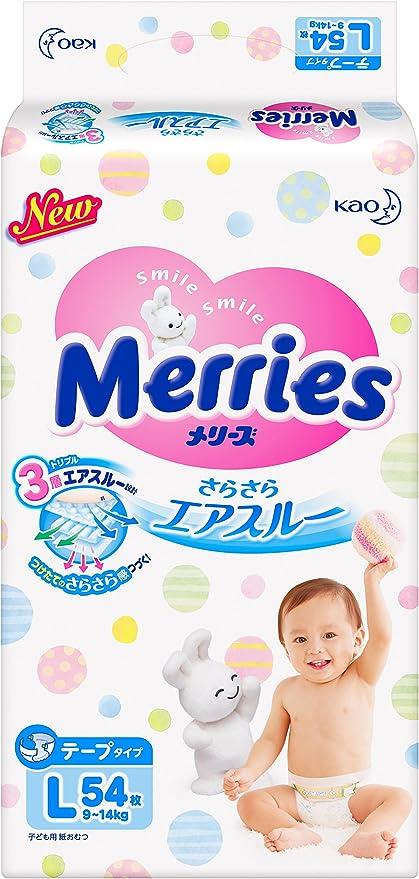 japan import 9 ~ 14kg 54 Sheets Rustling Easuru Mary L Size