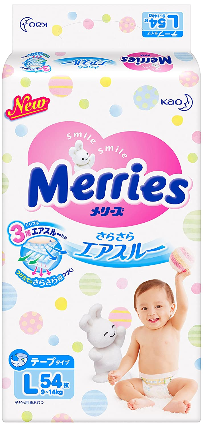 Japanese Diapers Nappies Merries L 9-14 kao 230881