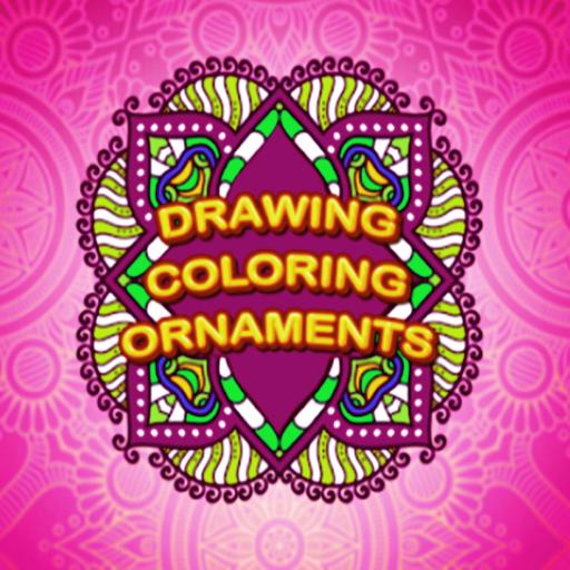 Drawing Ornaments ()