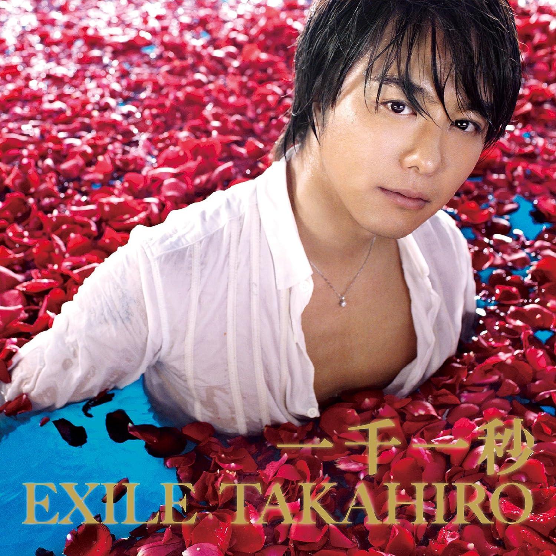 new*new*11yo pthc Exile Takahiro - Issen Ichibyo [Japan CD] RZCD-59380: Exile Takahiro:  Amazon.ca: Music