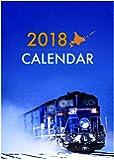 2018年JR北海道鉄道カレンダー 雪煙をあげ颯爽と走る北斗星 (日高本線・函館本線・富良野線・宗谷本線)