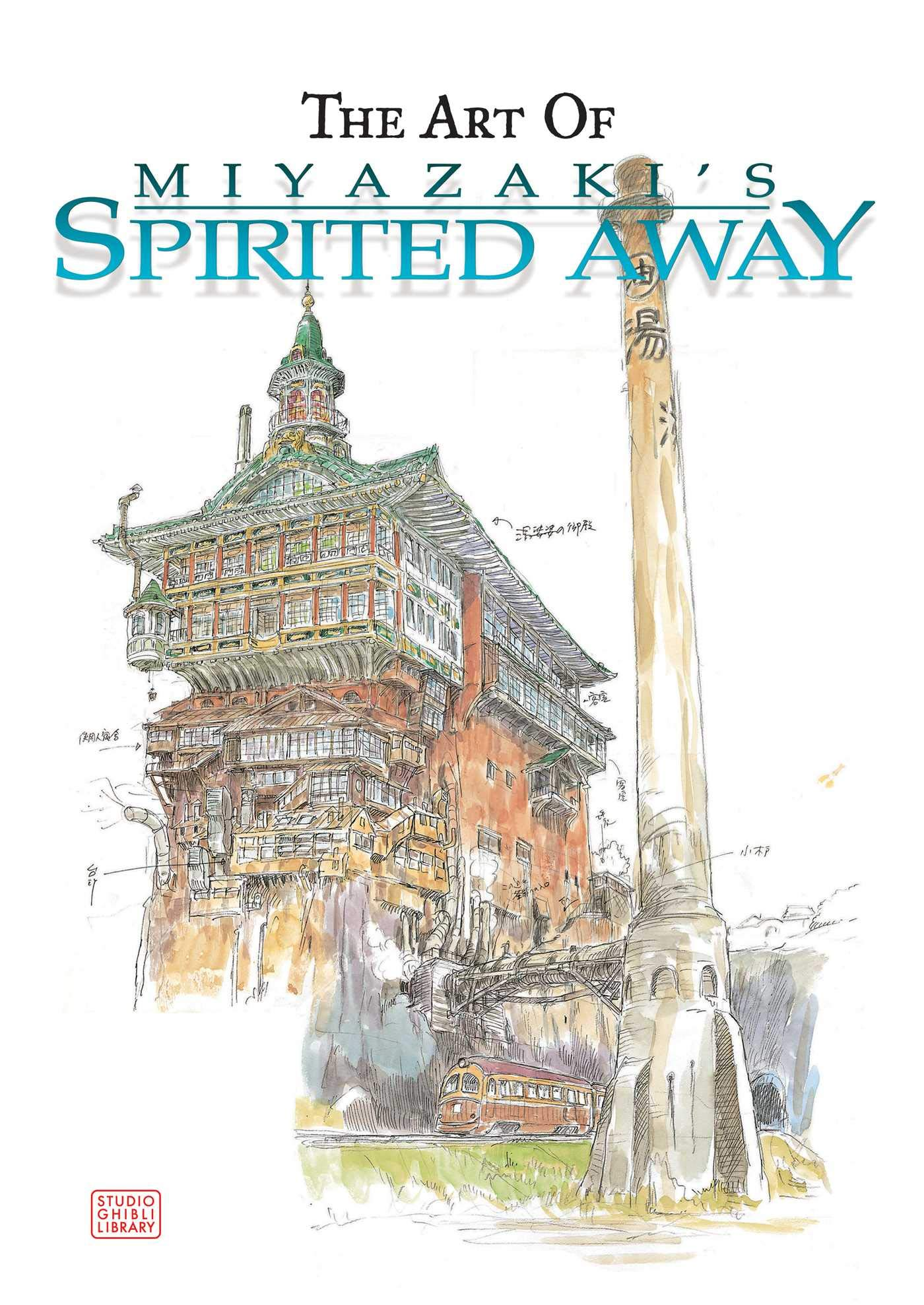 Amazon Com The Art Of Spirited Away 9781569317778 Miyazaki Hayao Miyazaki Hayao Books