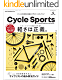 CYCLE SPORTS (サイクルスポーツ) 2019年 4月号 [雑誌]