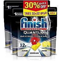 Finish Quantum Ultimate Dishwasher Tablets, Lemon, 2x32 Tabs (Pack of 2)