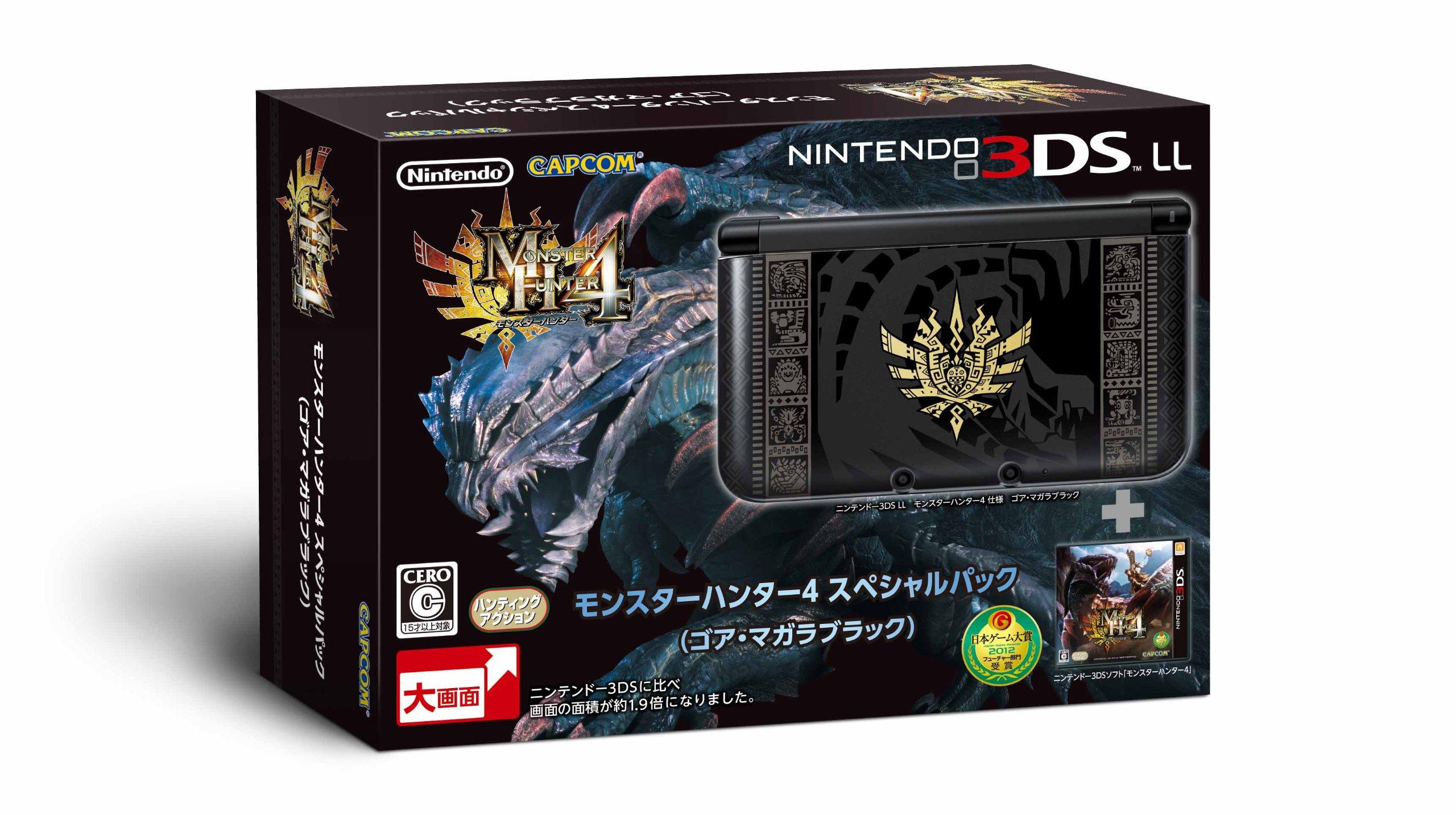 Nintendo 3DS LL Monster Hunter 4 Special Pack Gore Magala Black Japan Model