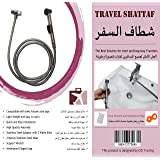 Travel Shattaf - Portable and easy to install with strong Handler, Stainless Steel Adapter and 2 meter hose, Support Wrench, and free waterproof bag
