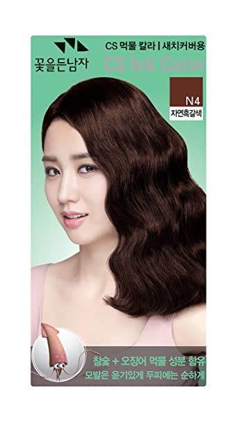 Amazon Com Somang Flor De Man Cs Charcoal Squid Ink Hair Color
