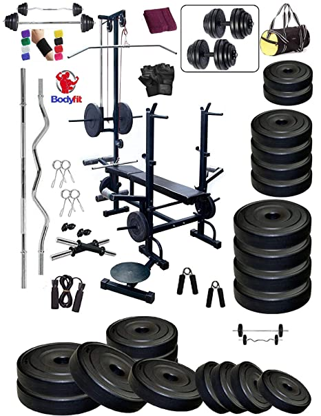bodyfit 20 in 1 bench home gym exercise kits with plates 50 kg rh amazon in home gym kickstarter home gym kickstarter