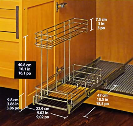 Genial Richelieu Pull Out Cabinet Organizer 9 Inch Wide X 18.5 Inch Deep Chrome