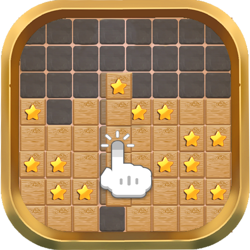 Wooden Block Star Puzzle-Wood Classic Star Puzzle
