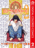 DEATH NOTE カラー版 2 (ジャンプコミックスDIGITAL)