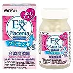 井藤漢方製薬 エクスプラセンタ 粒タイプ 約30日分 250mgX120粒
