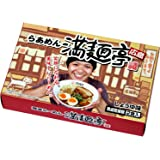 クックランド 乾麺 広島ラーメン「満麺亭」 醤油味 2食箱入