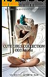 電子写真集Fotonポートレートプロジェクト005 CUTE GIRLS COLLECTION 003 hitomi