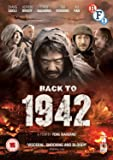 Back to 1942 (DVD Edition)
