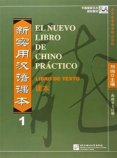 El nuevo libro de chino practico vol.1 - Libro de texto (Spanish Language