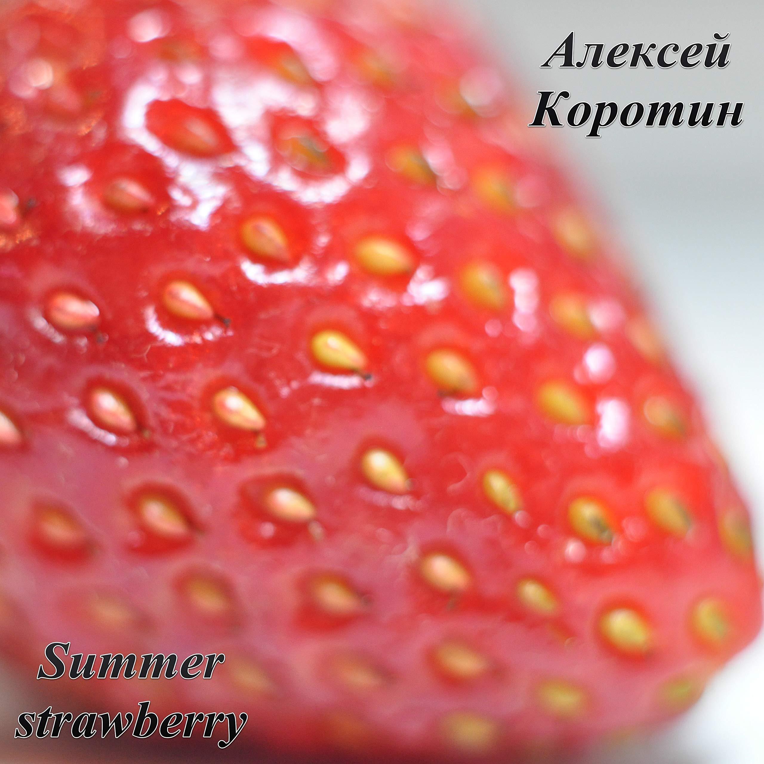 Summer Strawberry by Алексей Коротин (Image #1)
