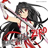 Akame Ga Kill Zero (Issues) (6 Book Series)