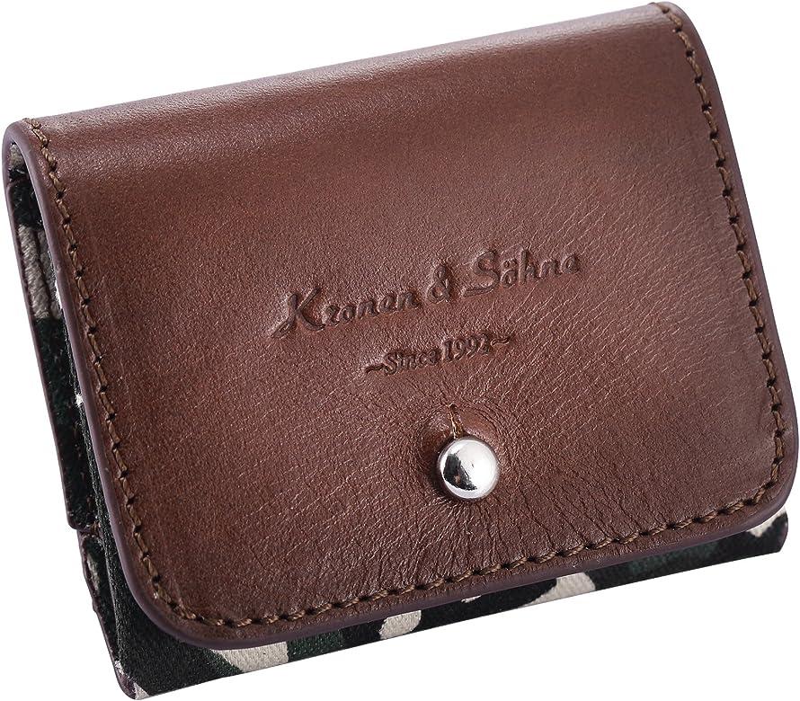 KS KB093 - Monedero Señor de Cuero Auténtico Marrón ...