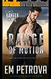 Range of Motion (Ranger Ops Book 4)