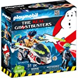 Playmobil Ghostbusters Stanz with Flying Motorbike / フライングバイクでプレイモービルゴーストバスターズStanz