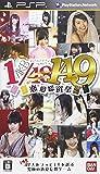 AKB1/149 恋愛総選挙 (通常版)