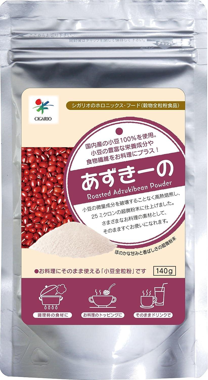 あずきーの(小豆全粒粉) 140g×12袋セット B00863GKPW