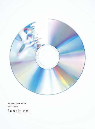amazon co jp arashi live tour 2017 2018 untitled dvd初回限定