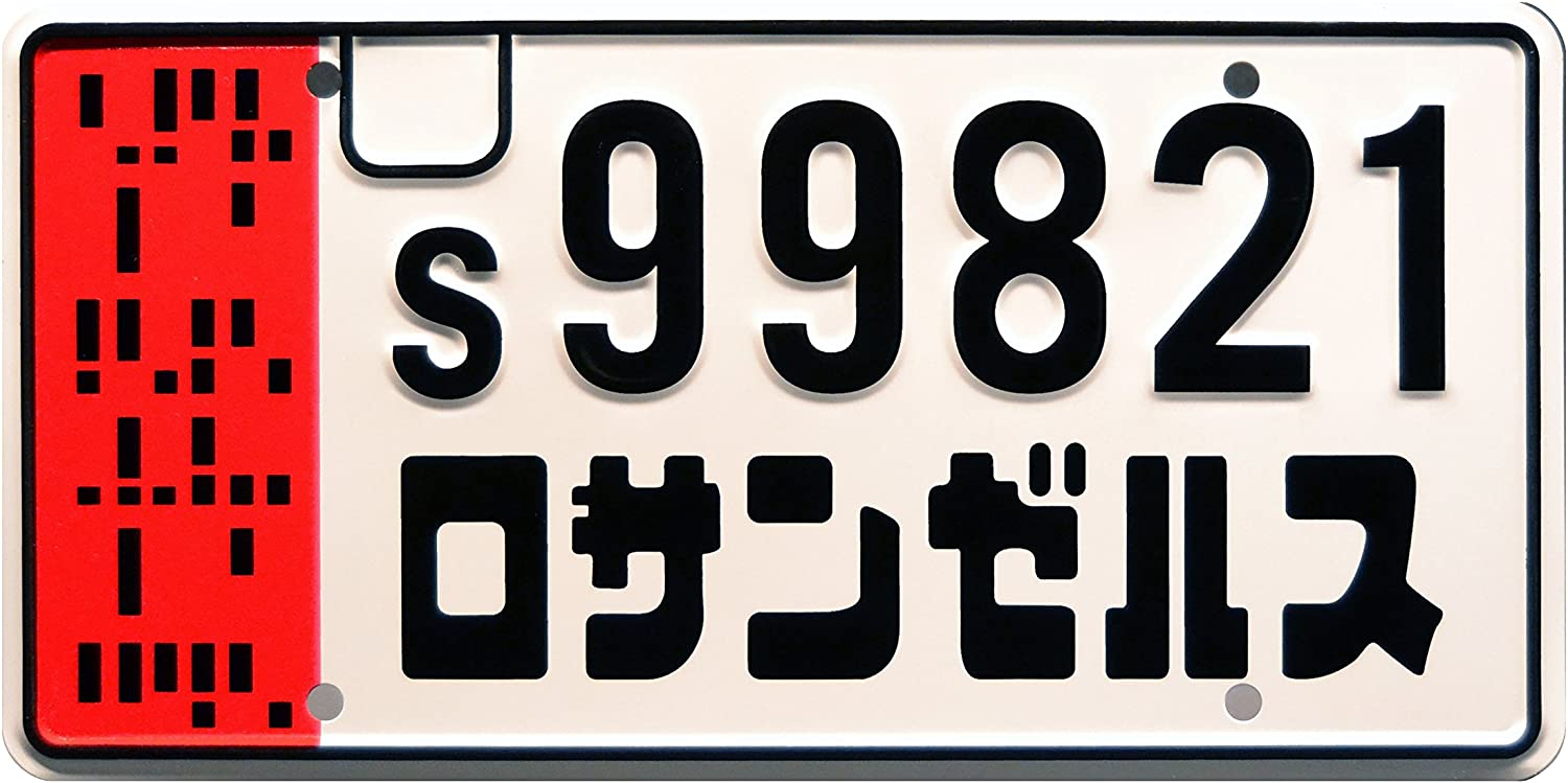 Celebrity Machines Blade Runner 2049 | s99821 | Metal Stamped License Plate