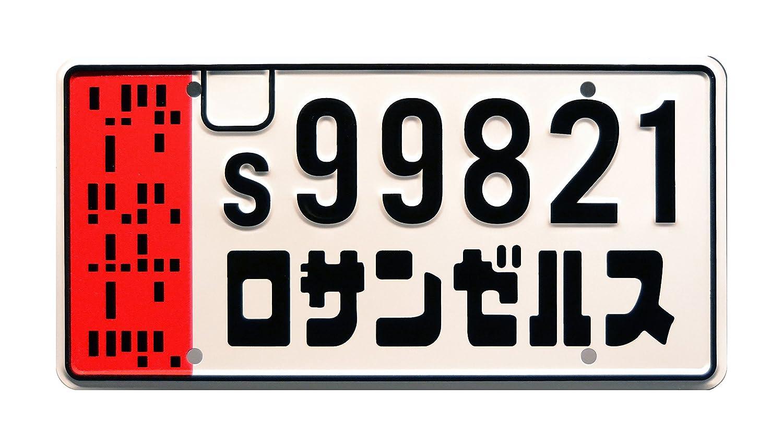 s99821 Metal Stamped Vanity Prop License Plate Blade Runner 2049 Los Angeles Ryan Gosling Officer K/'s Spinner
