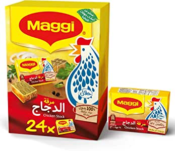 Maggi Chicken Stock Bouillon Cubes (24 Cubes)