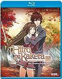 Hiiro No Kakera: Tamayori Princess Saga [Blu-ray]