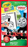 Crayola Thomas & Friends Color Wonder Mess Free Poster Pages